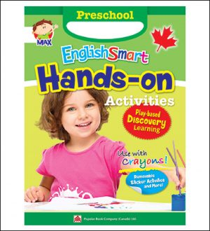 English activty book for kids Preschool EnglishSmart Hands-on Activities